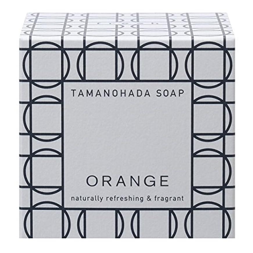 バブルそれぞれ女将タマノハダ ソープ 001 オレンジ 125g
