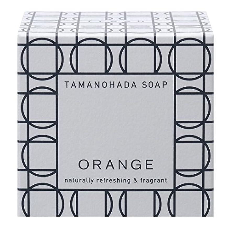 切り離すパール分布タマノハダ ソープ 001 オレンジ 125g