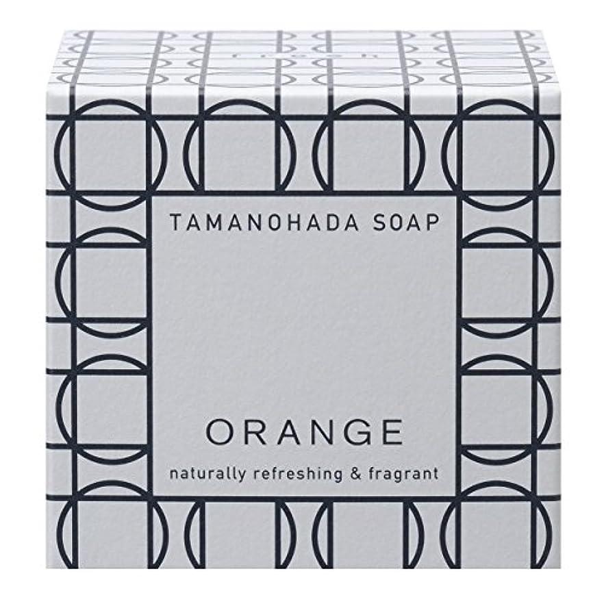 忌まわしい呼ぶミュートタマノハダ ソープ 001 オレンジ 125g