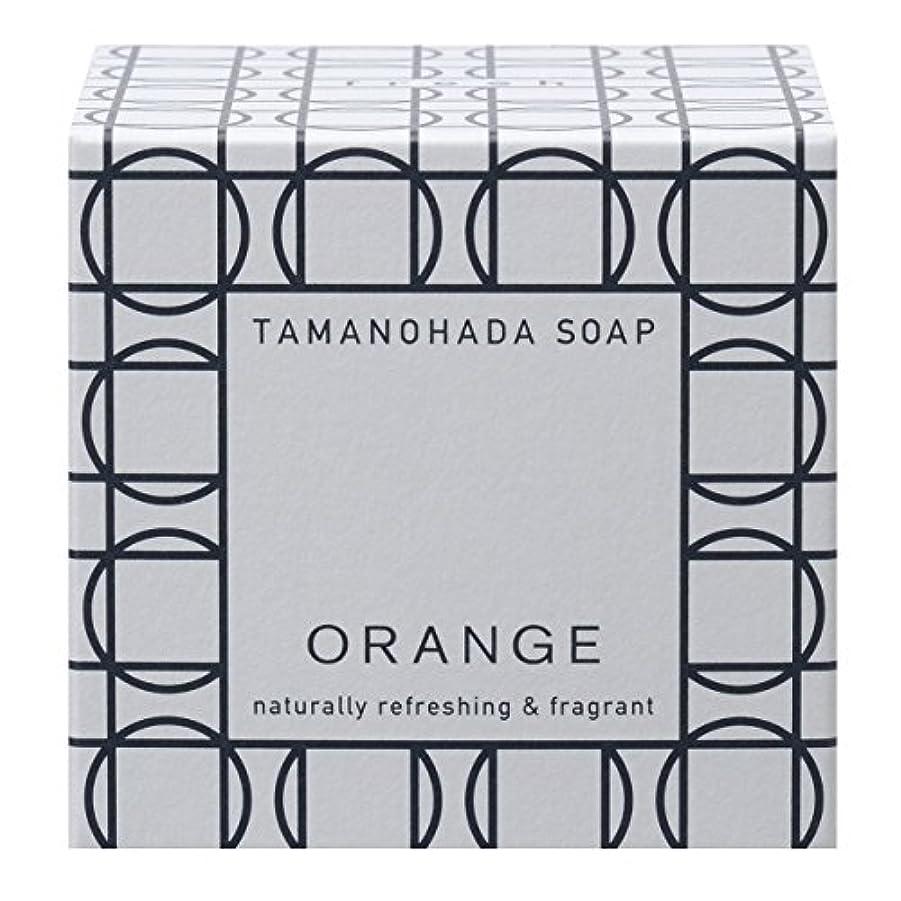 平行おとなしい時タマノハダ ソープ 001 オレンジ 125g