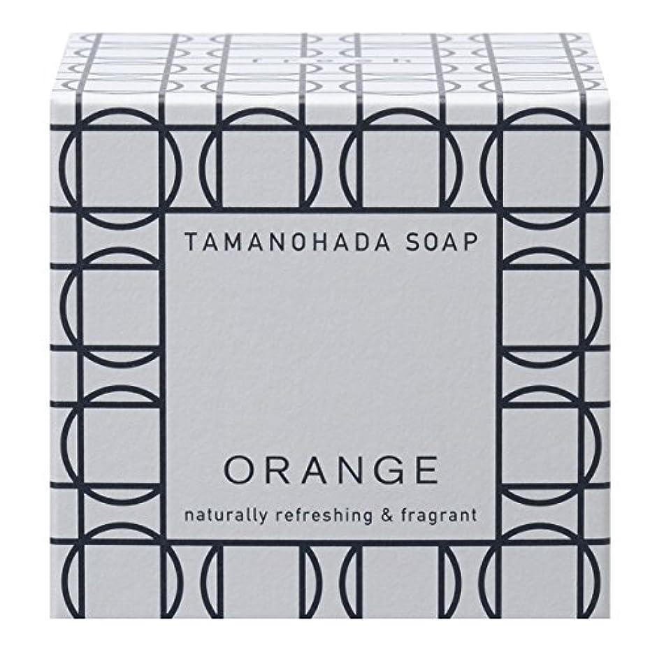 複数地味な息子タマノハダ ソープ 001 オレンジ 125g