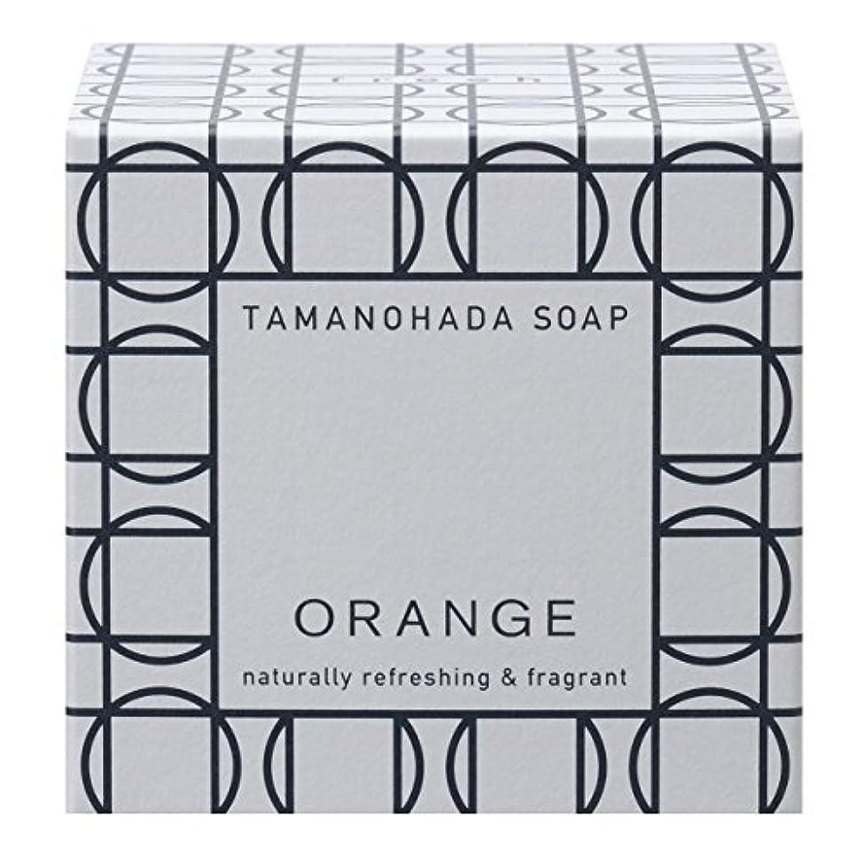 慣習二週間マニュアルタマノハダ ソープ 001 オレンジ 125g