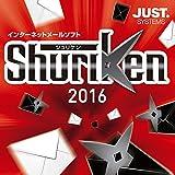 Shuriken 2016通常版 DL版 [ダウンロード]