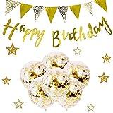 誕生日 飾り付け SEPO(15点セット)ガーランド バースデー 飾り セット ン かざりつけ 一歳 ゴールデン