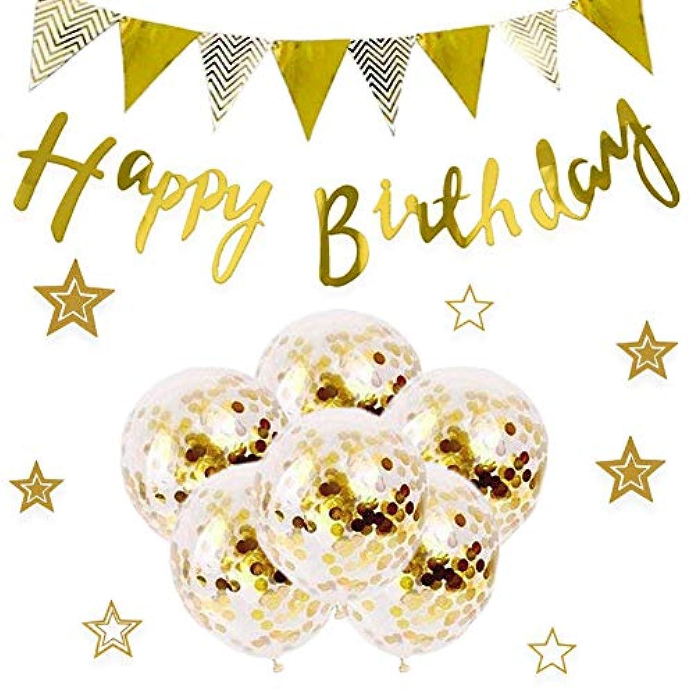 誕生日 飾り付け SEPO(14点セット)ガーランド風船 バースデー 飾り セット バルーン かざりつけ 一歳 ゴールデン