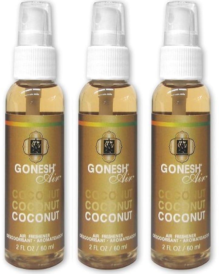 とても消毒剤策定するGONESH エアーフレッシュナー ウォーターベース ココナッツ 60ml X 3本セット