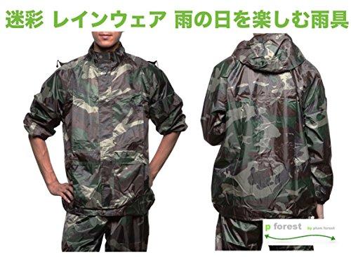 【pforest】迷彩レインウエアカッパ防水/雨の日が快適にレインコート防寒着としても/フリーサイズ上下セット(フリーサイズ)