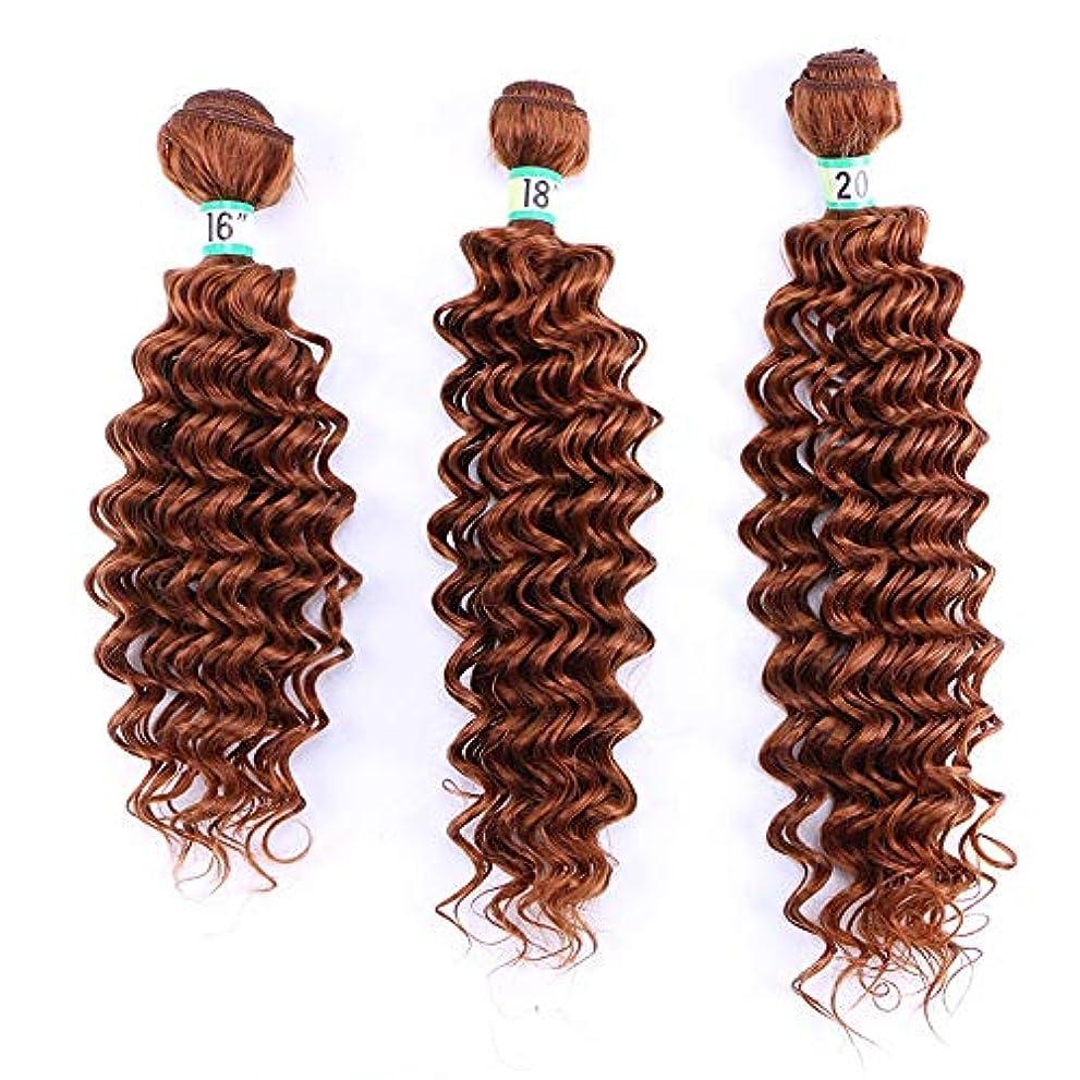 作動する刈るホストYESONEEP ディープカーリー織りバンドルヘアエクステンション混合長さ-16 18 20インチ-30#赤茶色の合成髪レースかつらロールプレイングかつら長くて短い女性自然 (色 : ブラウン, サイズ : 16