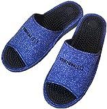 健康サンダル メンズ 室内 スリッパ 大きい XL LL 足裏 刺激 足つぼ 素足 気持ちいい 洗える ブルー (約28cm ~ 30cm対応)