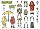 よつばとひめくり 2007 ([カレンダー])