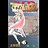 マテリアル・パズル 6巻 (デジタル版ガンガンコミックス)