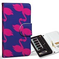 スマコレ ploom TECH プルームテック 専用 レザーケース 手帳型 タバコ ケース カバー 合皮 ケース カバー 収納 プルームケース デザイン 革 ピンク 青 フラミンゴ 012471