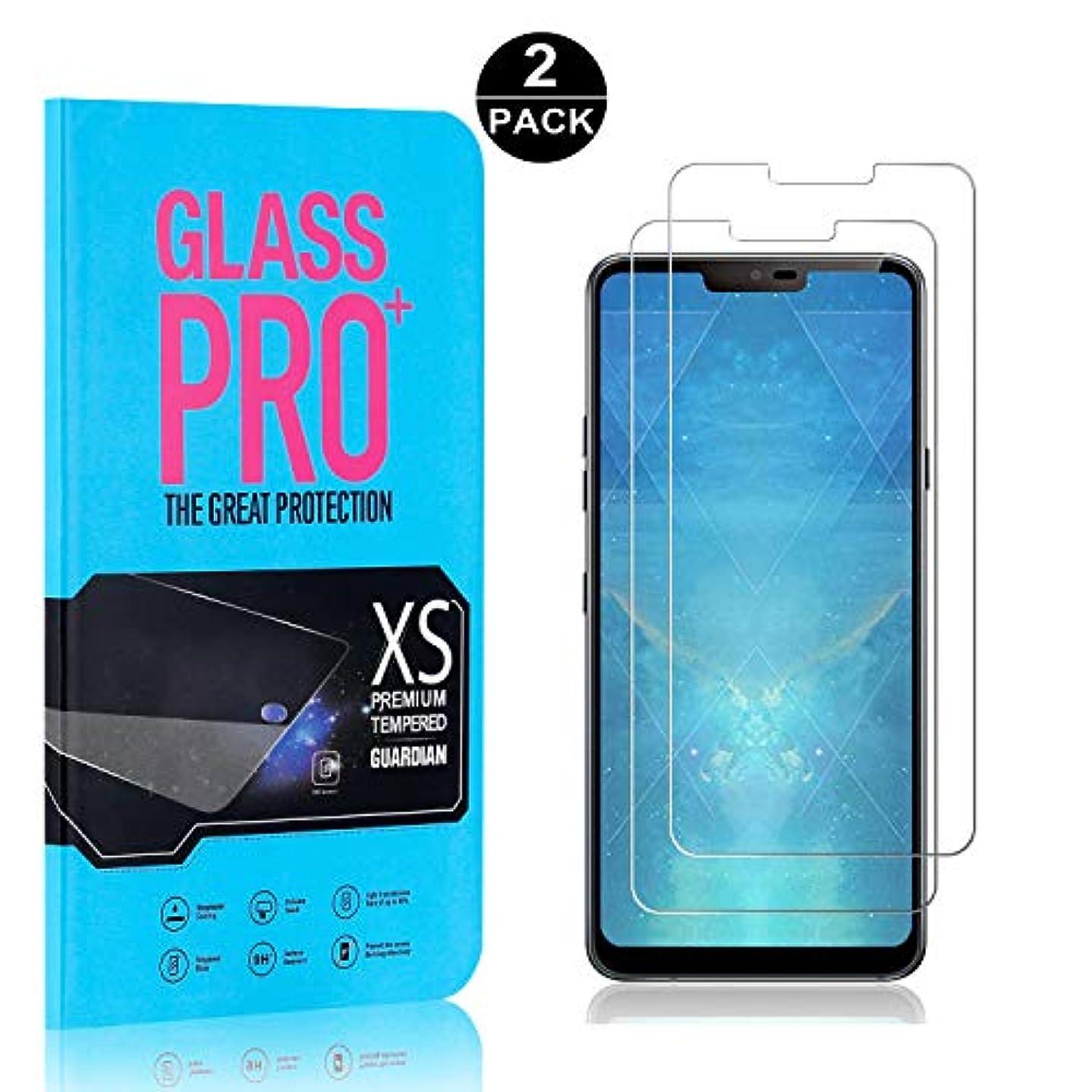 お金深さおとうさん【2枚セット】 LG G7 ThinQ 超薄 フィルム CUNUS LG G7 ThinQ 専用設計 強化ガラスフィルム 高透明度で 気泡防止 飛散防止 硬度9H 耐衝撃 超薄0.26mm 液晶保護フィルム