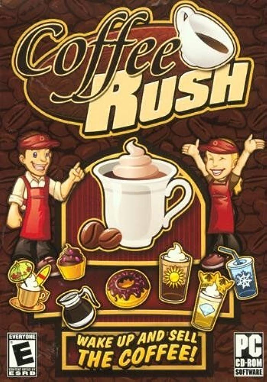 衰える毒請願者Coffee Rush (輸入版)