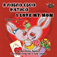I Love My Mom: Ukrainian English Bilingual Edition (Ukrainian English Bilingual Collection)