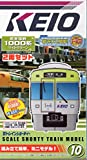 ▽Bトレインショーティー京王電鉄 1000系井の頭線 (ライトグリーン)2両セット【初回限定前期型パーツ付】