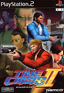 タイムクライシス2(※ソフト単品)