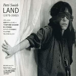 ランド(1975-2002)~グレイテスト・ヒッツ