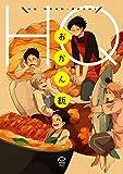 ふく郎 / ふく郎 のシリーズ情報を見る