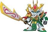 SDガンダム SD三国伝 Brave Battle Warriors 040 真 関平(カンペイ) ガンダム