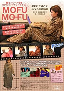 着るフリース毛布(ガウンジャケットタイプ) MOFU MO-FU(モフモウフ) (ピンク白玉)