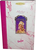 Barbie 1996 Collector Edition - The Great Eras Collection - Volume Seven - Grecian Goddess by Barbie [並行輸入品]