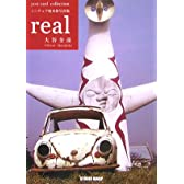 real―ミニチュア廃車体写真集 (post card collection)