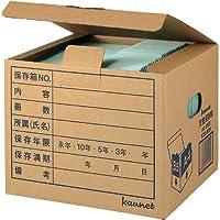 カウネット 文書保存箱 A4・B5用 取手付き 10枚