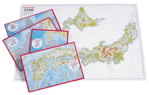 ピクチュアパズル 日本地図