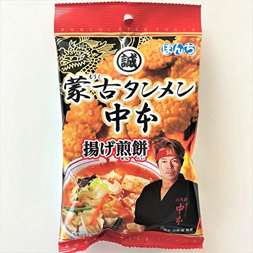 ぼんち 蒙古タンメン中本 揚げ煎餅 40g×10袋