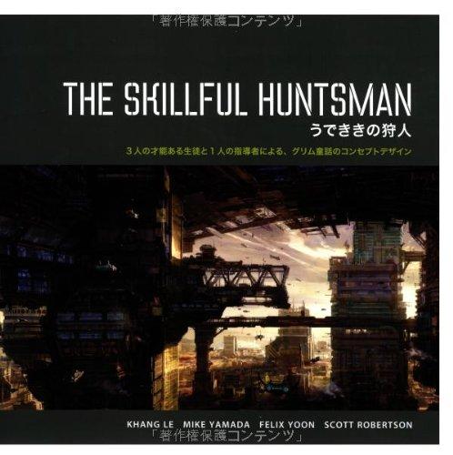 THE SKILLFUL HUNTSMAN / うでききの狩人の詳細を見る