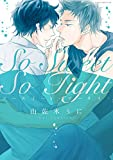 So Sweet So Tight<So Sweet So Tight> (あすかコミックスCL-DX)