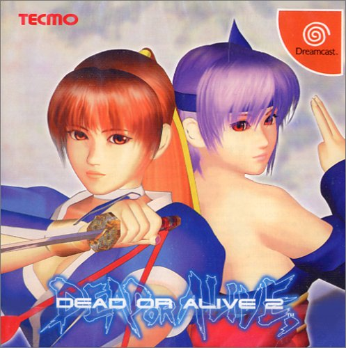 DEAD OR ALIVE2初回限定版の詳細を見る