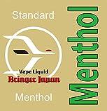 517VMrrJHjL. SL160 - 【新製品】Bringer Japan E- liquidからVAPEスモークトリック用のリキッド「Trick Candy」(トリックキャンディ)を10/28土曜日に発売!60ml2400円の低価格路線