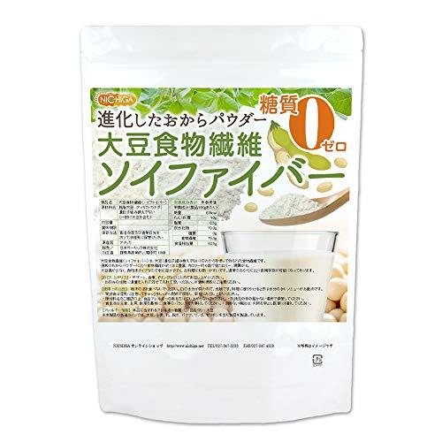 大豆食物繊維 (ソイファイバー) 500g 進化したおからパウダー [01] 糖質0ゼロ NICHIGA(ニチガ)