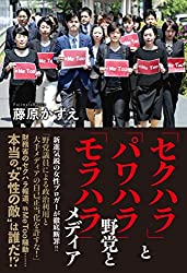 藤原 かずえ (著)出版年月: 2018/9/27新品: ¥ 1,400ポイント:25pt (2%)