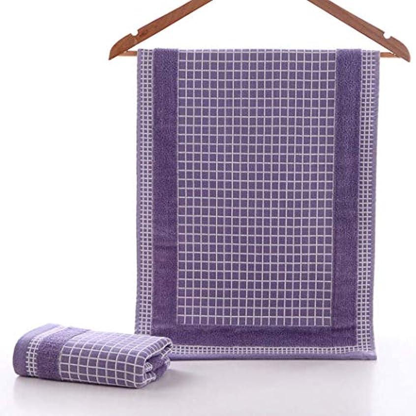 レジ内側スーパーソフトコットンタオルコットンフェイスタオル吸収性フェイスタオル,Purple,34*75