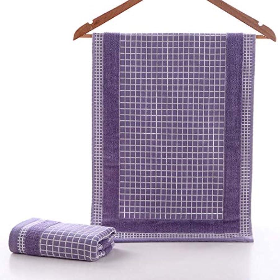 スーパーソフトコットンタオルコットンフェイスタオル吸収性フェイスタオル,Purple,34*75