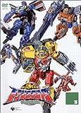 超ロボット生命体トランスフォーマー~マイクロン伝説~(3) [DVD]
