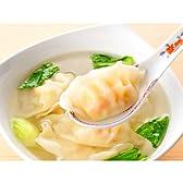 味の素 水餃子 16g 50個入  冷凍