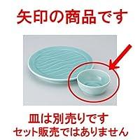 天皿 深海青磁丸呑水 [ 8.9 x 4cm ] 【 料亭 旅館 和食器 飲食店 業務用 】