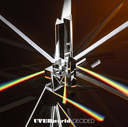 【UVERworld/2020年最新版】おすすめ人気曲ランキングTOP10!最新のかっこいい曲を厳選の画像