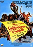 シンドバッド黄金の航海 [DVD]
