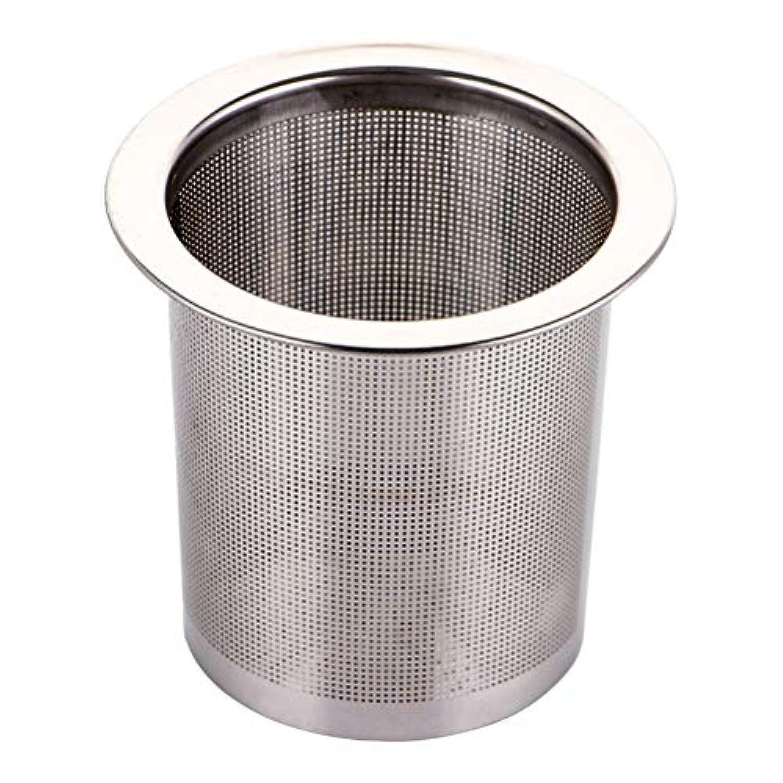 BESTONZON ステンレス鋼メッシュ茶ストレーナーフィルター茶注入器コーヒーストレーナー(7センチ)