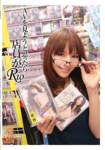 Rio(AV女優)