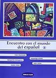 スペイン語の世界へようこそ 2