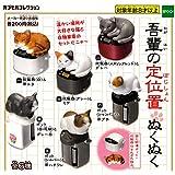 吾輩の定位置ぬくぬく (猫フィギュア) [全6種セット(フルコンプ)]