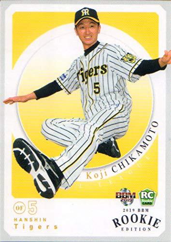 BBM2019 ベースボールカード ルーキーエディション レギュラーカード(シークレット版・ルーキーカード) No.98 近本光司