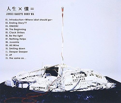 人生x僕= (通常盤)