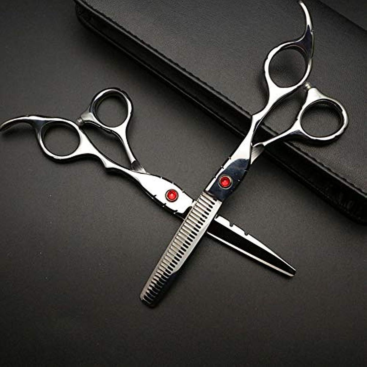 スペル句四面体理髪用はさみ 6インチ美容院プロの理髪セット、ハイエンドの理髪はさみヘアカットはさみステンレス理髪はさみ (色 : Silver)